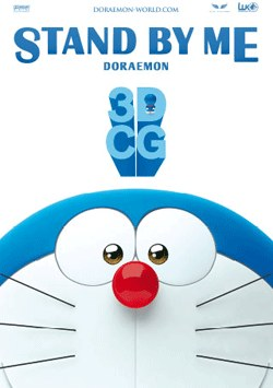 Stand by me, Doraemon